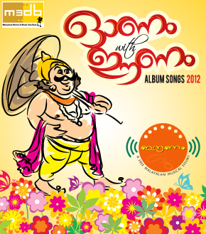 Onam with Eenam 2012