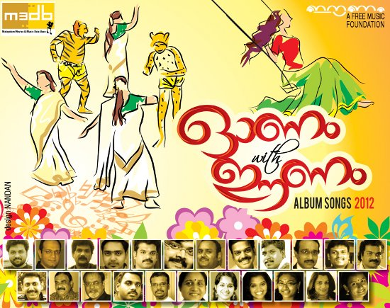 Onam with Eenam 2012 Album